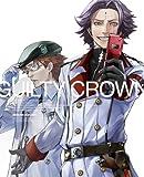 ギルティクラウン 7(完全生産限定版) [Blu-ray]