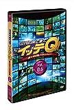 世界の果てまでイッテQ! Vol.6[DVD]