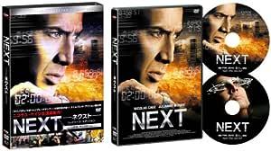 NEXT [DVD]