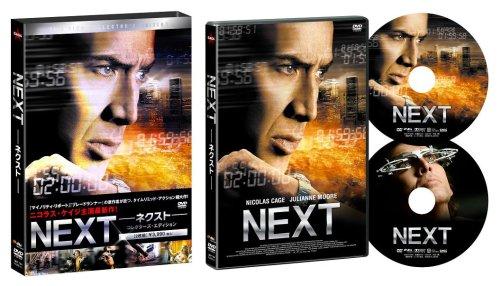 NEXT [DVD]の詳細を見る