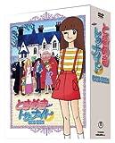 ときめきトゥナイト DVD-BOX[DVD]