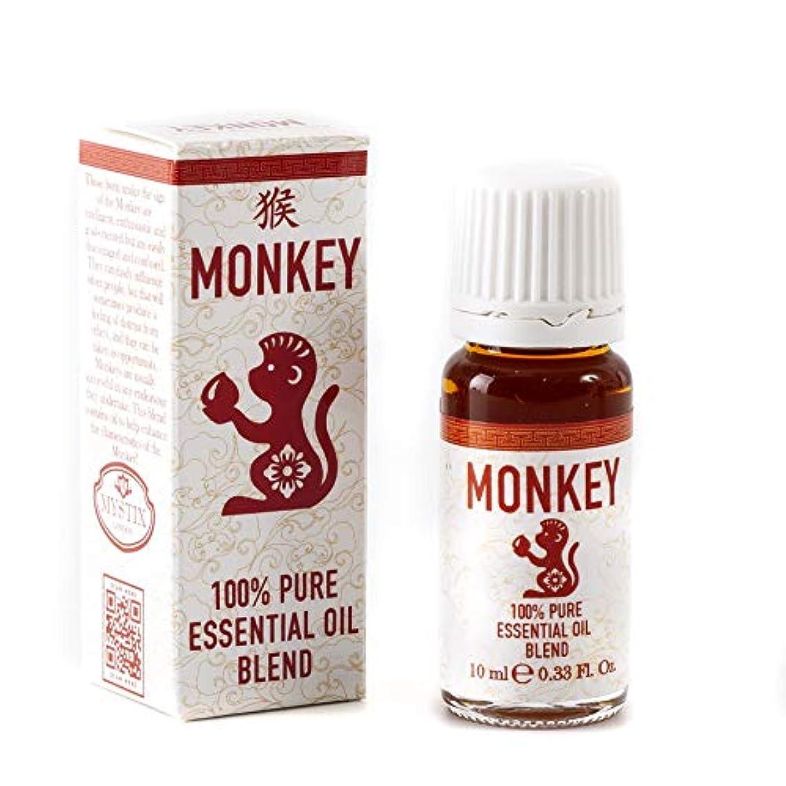 エンドテーブルかろうじてきらめくMystix London | Monkey | Chinese Zodiac Essential Oil Blend 10ml