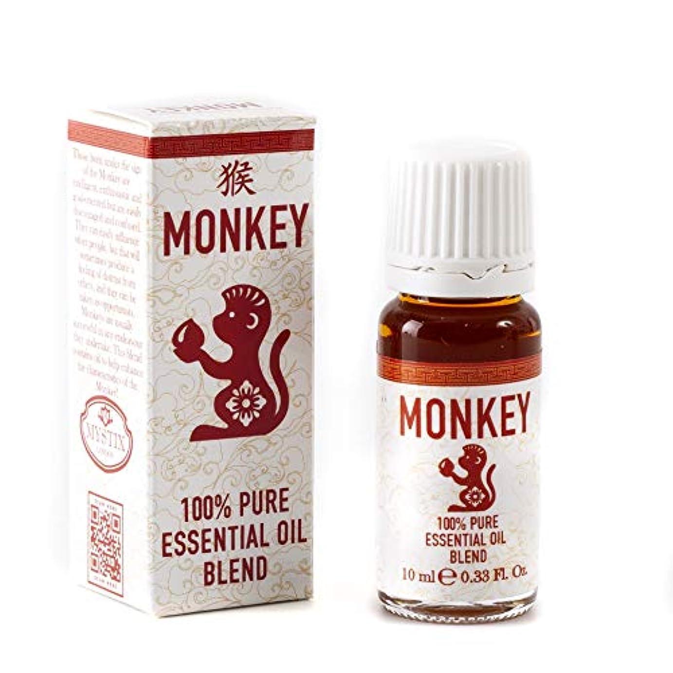平衡金銭的ヘビMystix London | Monkey | Chinese Zodiac Essential Oil Blend 10ml