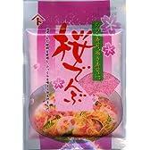 桜でんぶ小袋詰 30g×10袋
