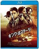 キング・ホステージ[Blu-ray/ブルーレイ]