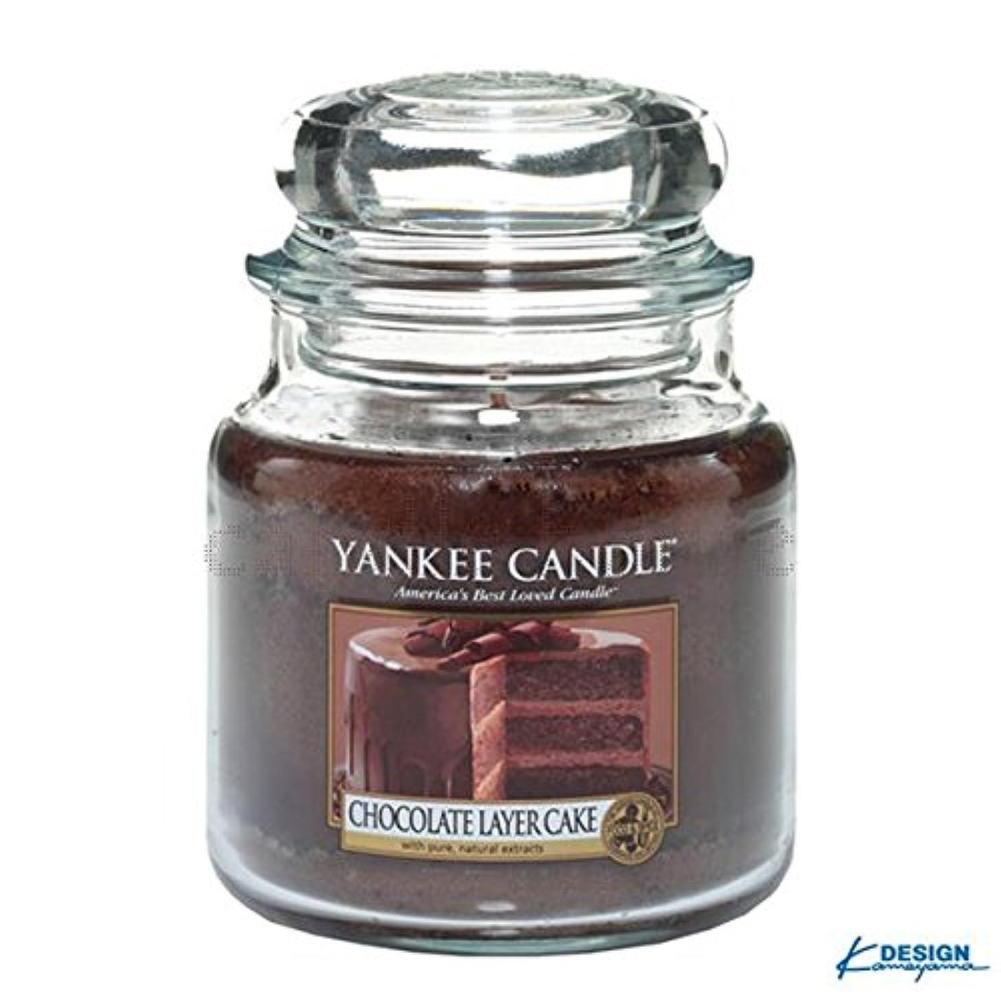 版かすれた嵐YANKEE CANDLEジャーM 「 チョコレートレイヤーケーキ 」
