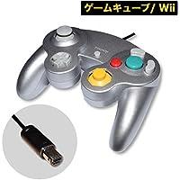 ゲームキューブ コントローラー Wii 振動対応 互換品 1年保証 (シルバー)