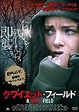 クワイエット・フィールド [DVD]