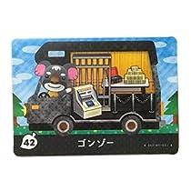 どうぶつの森 amiibo カード amiibo+ 42 ゴンゾー