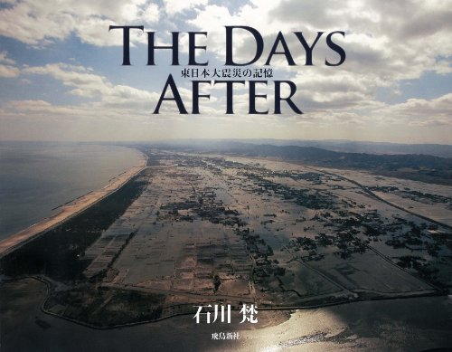 The Days After 東日本大震の詳細を見る