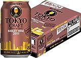 TOKYO CRAFT (東京クラフト) 2種飲み比べセット 350ml×6本 [ 日本 ]