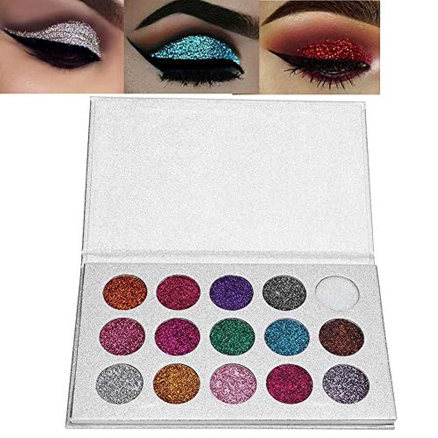 むしろ職業とティームアイシャドウパレット 15色 化粧マット 化粧品ツール グロス アイシャドウパウダー