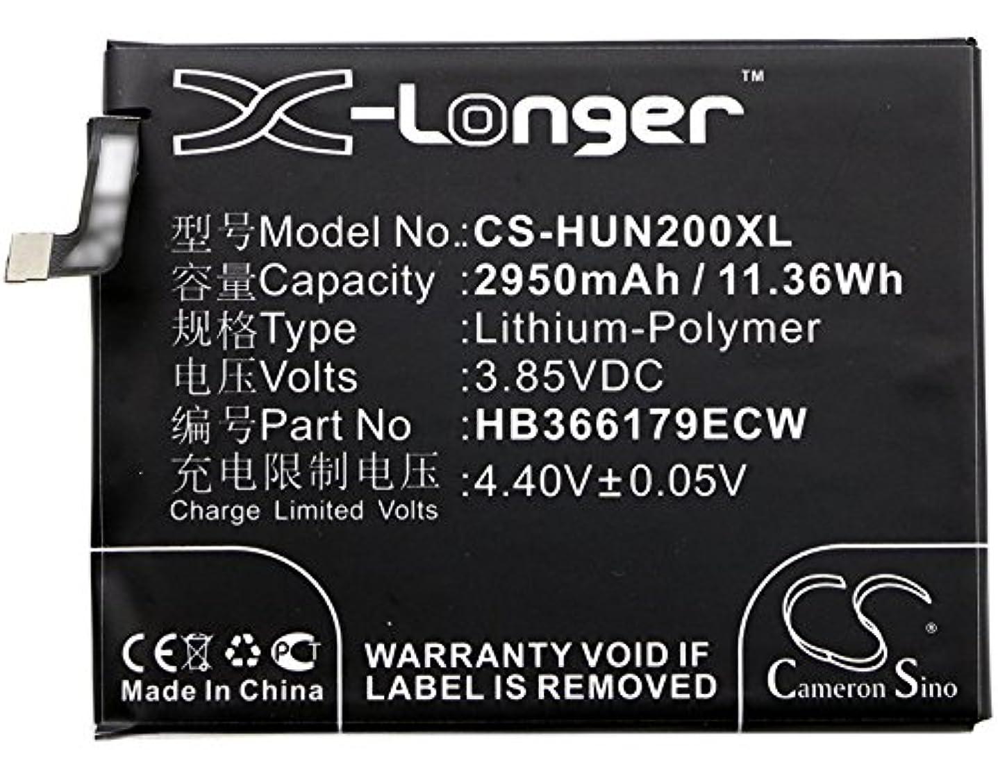 伝説魔法愛されし者Cameron Sino 2950mAh Huawei Nova 2 バッテリー交換