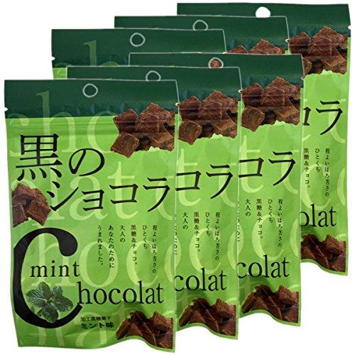 【沖縄県産黒糖使用】黒のショコラ ミント味40g ×6袋セット
