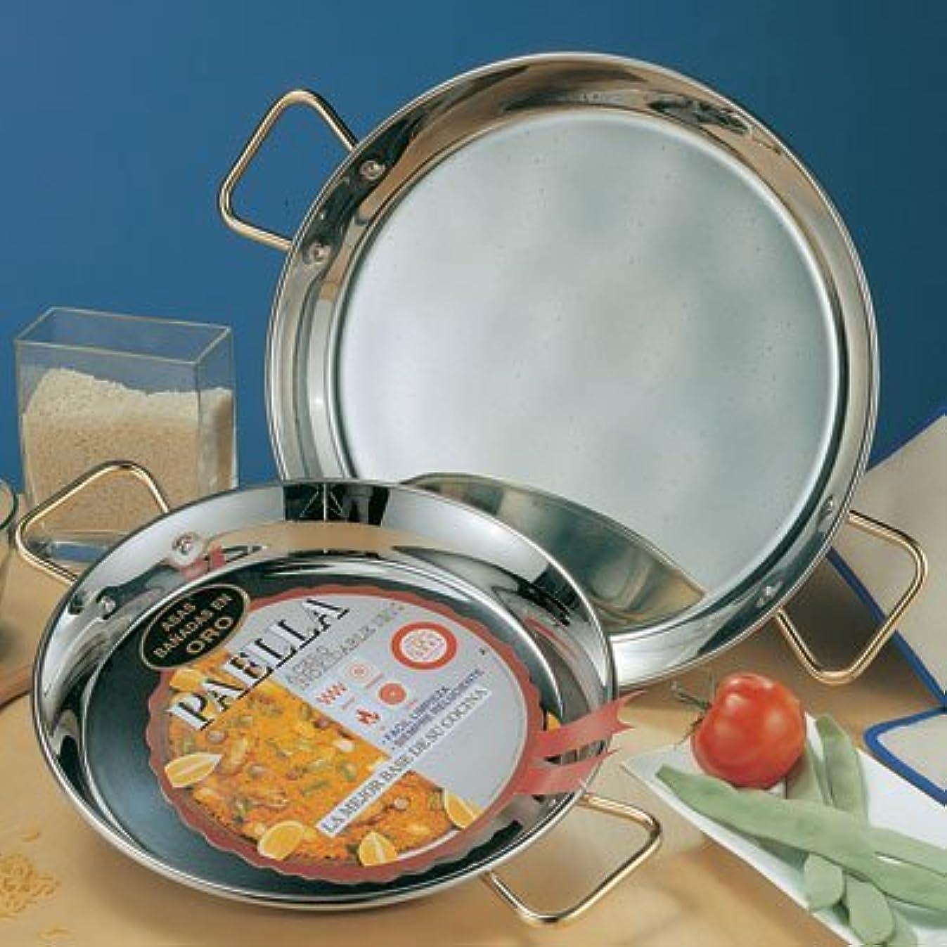 音楽家恥ずかしい専門知識32-inch Stainless Steel Paella Pan (80 cm) [並行輸入品]