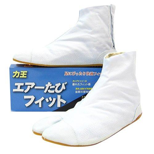 エアーたびフィット (白) 5枚コハゼ エアーの見えないエアー地下足袋 株式会社 力王 (26.5cm)