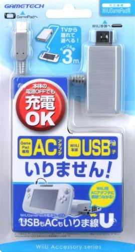 WiiU Game Pad用充電ケーブル『USBもACもいり...