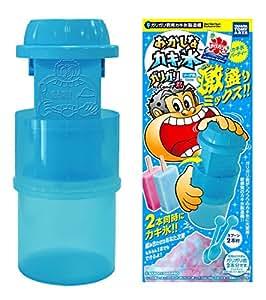 おかしなカキ氷 ガリガリ君 激盛りミックス!!