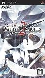 「ヴァルハラナイツ2/VALHALLA KNIGHTS2 通常版」の画像