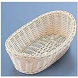 樹脂バスケット 舟型 小 白 91-011A