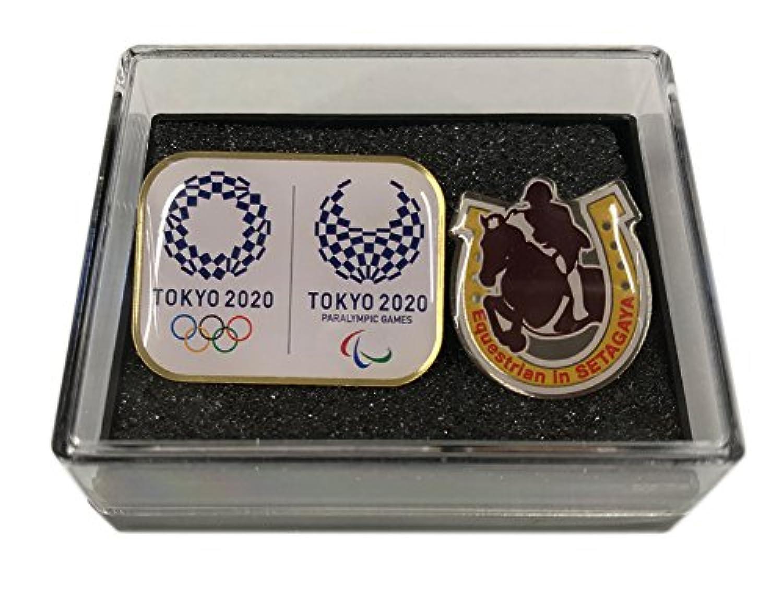 【terry_and_jun】非売品 2020 東京オリンピック パラリンピック エンブレム コラボ 世田谷区限定 馬術競技PR ピンバッジ 馬事公苑 ケース付