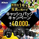 Nikon 単焦点マイクロレンズ AF-S VR Micro Nikkor 105mm f/2.8 G IF-ED フルサイズ対応 画像