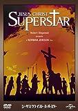 ジーザス・クライスト=スーパースター(1973)[DVD]