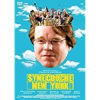 脳内ニューヨーク [DVD]