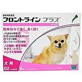 メリアル フロントライン プラス ドッグ XS 5kg未満 6ピペット (動物用医薬品)