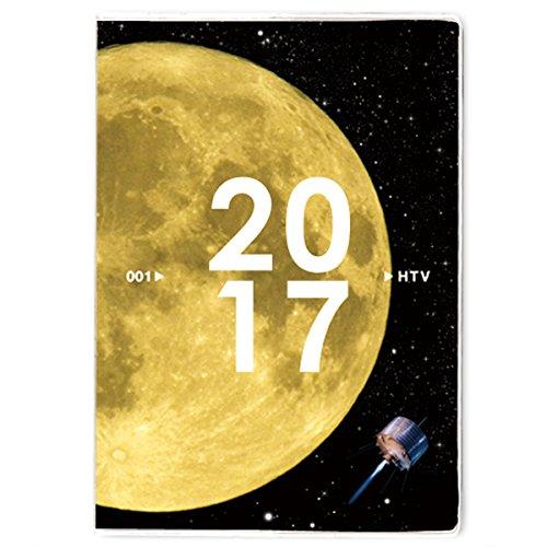 アーティミス 手帳 2017 4月始まり ウィークリー B6 クリアプラネットツキ 月 17SDB6-CP