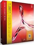 学生・教職員個人版 Adobe Acrobat X Pro Windows版 (要シリアル番号申請) (Acrobat 11への無償アップグレード対象 2012/12/30まで)
