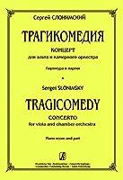 Tragicomedy. Concerto for viola and chamber orchestra. Piano score and part