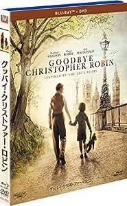 グッバイ・クリストファー・ロビン 2枚組ブルーレイ&DVD [Blu-ray]