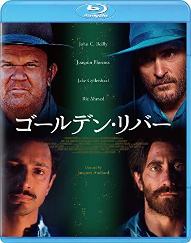 ゴールデン・リバー [Blu-ray]の詳細を見る