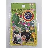 ご当地キューピー 伊豆シャボテン公園限定 チンパンジー 静岡 根付けストラップ コスチュームキューピー QP