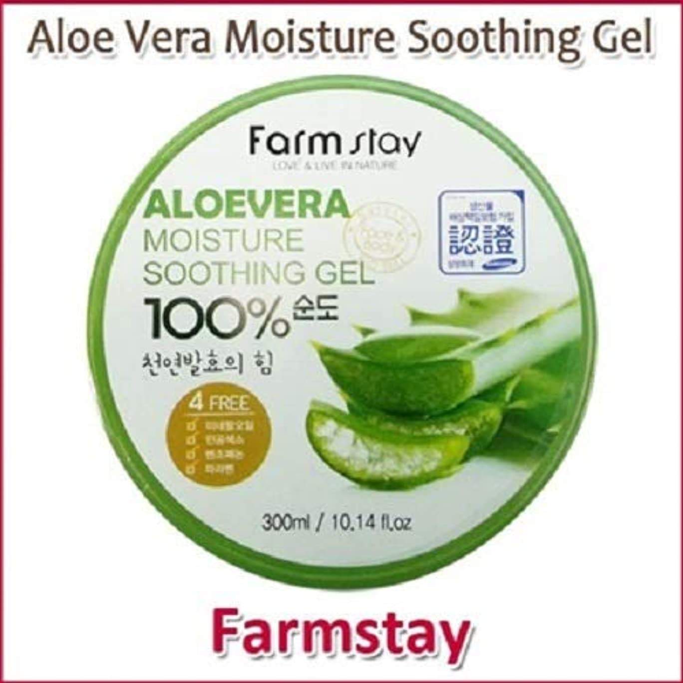 平野減る毎週Farm Stay Aloe Vera Moisture Soothing Gel 300ml /オーガニック アロエベラゲル 100%/保湿ケア/韓国コスメ/Aloe Vera 100% /Moisturizing [...