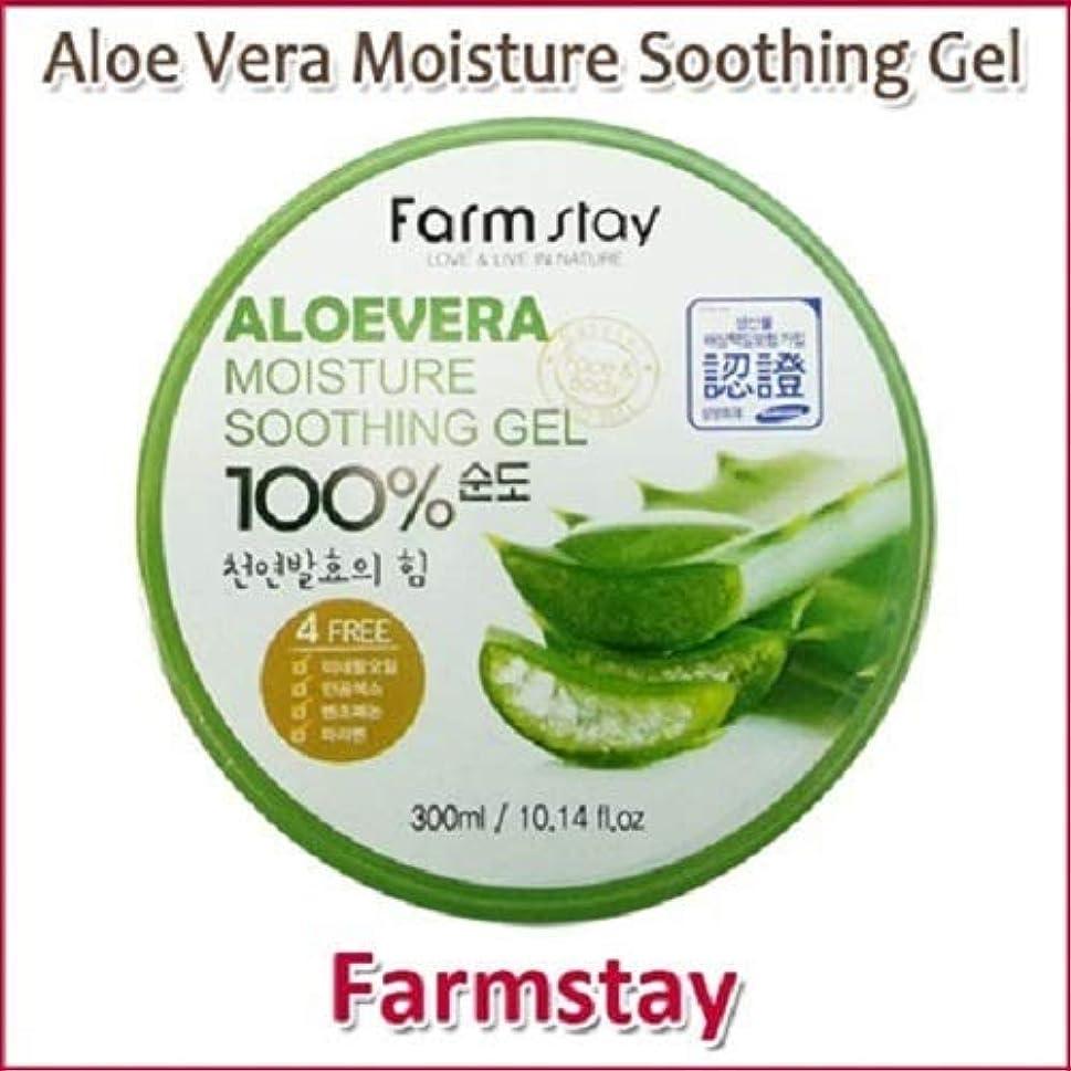 不快なアラブ人準備するFarm Stay Aloe Vera Moisture Soothing Gel 300ml /オーガニック アロエベラゲル 100%/保湿ケア/韓国コスメ/Aloe Vera 100% /Moisturizing [...