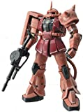 Bandai バンダイ #02 MS-06S Char's Zaku 1/144 Real Grade プラモデル 模型 モデルキット おもちゃ (並行輸入)