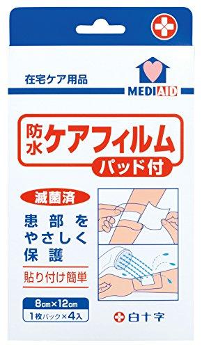 メディエイド 防水ケアフィルム パッド付 8cm×12cm 4枚入