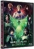 舞台『機動戦士ガンダム00 ―破壊による再生―Re:Build』...[Blu-ray/ブルーレイ]