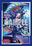 ブシロードスリーブコレクション ミニ Vol.475 カードファイト!! ヴァンガード『夜霧の吸血姫 ナイトローゼ』