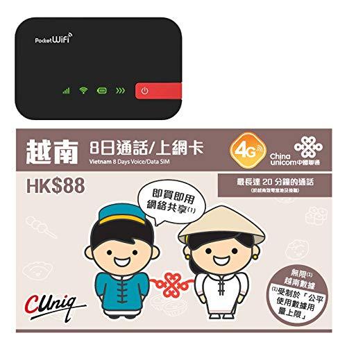 SIMフリーHUAWEI 506HW ポケットwifiモバイルルーターとChina Unicom ベトナム専用プリペイドSIMカードのお得なセット!短期渡航者向けSIMカード(音声/データ)