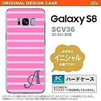 SCV36 スマホケース Galaxy S8 ケース ギャラクシー S8 イニシャル ボーダー ピンク nk-scv36-708ini N