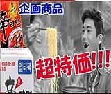 韓国 ラーメン 人気 NO.1【農心 辛ラーメン 120g 1箱 40個入り】 韓国食品 即席麺 韓国ラーメン 韓国食品