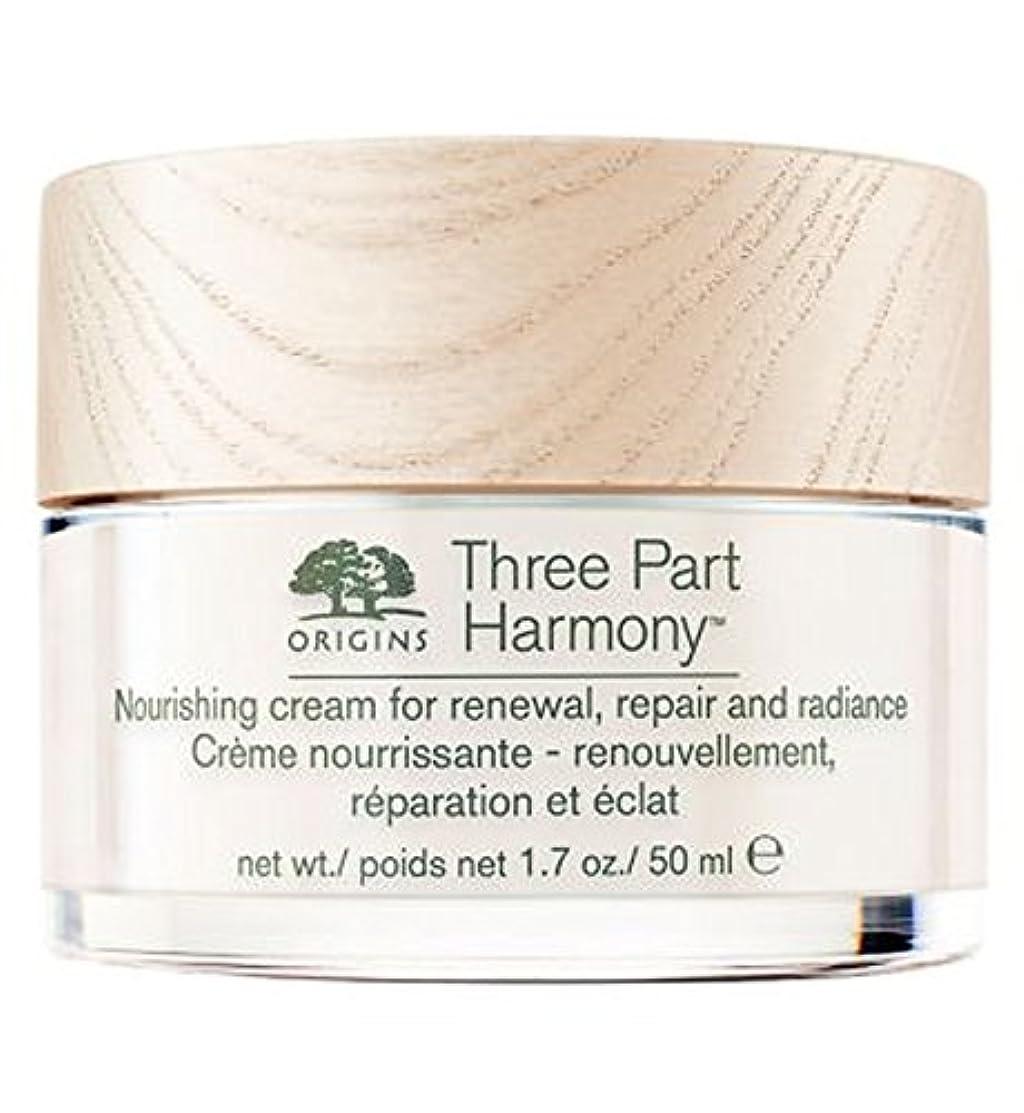 ちなみに火曜日注入するOrigins Three-Part Harmony Cream 50ml - 起源3声のハーモニークリーム50ミリリットル (Origins) [並行輸入品]