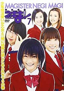 MAGISTER NEGI MAGI 魔法先生ネギま! DVD 7