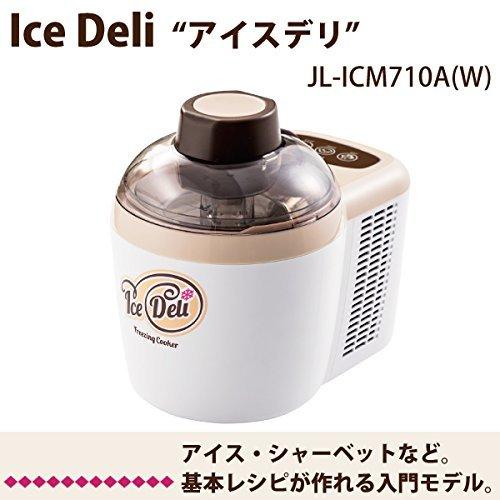 ハイアール アイスクリームメーカー アイスデリ ホワイト 事前冷却不要 JL-ICM710A