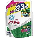 アリエール 洗濯洗剤 液体 リビングドライイオンパワージェル 詰め替え 超ジャンボ 1.62kg