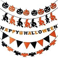 ハロウィン 装飾 ガーランド バナー フラッグ 5点セット DIY パーティー デコレーション かぼちゃ コウモリ 魔女 HAPPY HALLOWEEN ハロウィーン 飾り 装飾 不織布