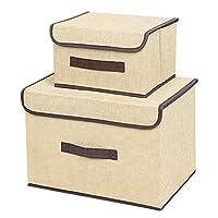 Supstar 収納ボックス 収納ケース 整理箱 2つ入り 無臭綿麻蓋付き 折りたたみ 防塵 大容量 おもちゃ箱 雑物小物入れ おやつ 書類 衣類 クローゼット 収納キューブケース (ベージュ)